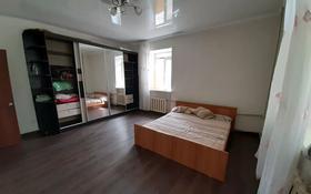 2-комнатная квартира, 70 м², 1 этаж посуточно, улица Караменде би — улица Мира за 6 000 〒 в Балхаше
