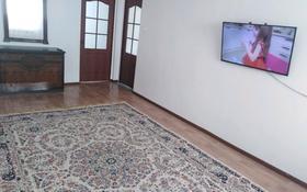 3-комнатная квартира, 75 м², 2/5 этаж помесячно, 1мкр 20 за 75 000 〒 в Кульсары