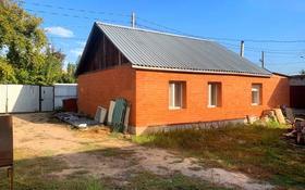 3-комнатный дом, 70 м², 5 сот., Уральская 27 — Гагарина за 10.5 млн 〒 в Павлодаре