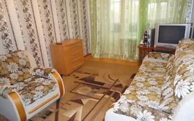 3-комнатная квартира, 50 м², 5/5 этаж посуточно, Приозёрск за 7 000 〒