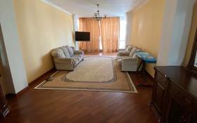 3-комнатная квартира, 127 м², 5/9 этаж, Достык за 51 млн 〒 в Нур-Султане (Астана), Есиль р-н