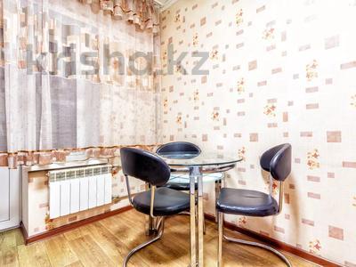 1-комнатная квартира, 36 м², 3/5 этаж посуточно, Жибек Жолы 124 — Наурызбай батыра за 10 000 〒 в Алматы, Алмалинский р-н — фото 11