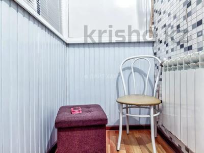 1-комнатная квартира, 36 м², 3/5 этаж посуточно, Жибек Жолы 124 — Наурызбай батыра за 10 000 〒 в Алматы, Алмалинский р-н — фото 14