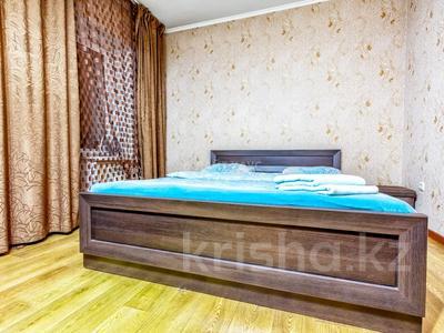 1-комнатная квартира, 36 м², 3/5 этаж посуточно, Жибек Жолы 124 — Наурызбай батыра за 10 000 〒 в Алматы, Алмалинский р-н — фото 2
