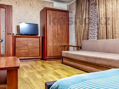 1-комнатная квартира, 36 м², 3/5 этаж посуточно, Жибек Жолы 124 — Наурызбай батыра за 10 000 〒 в Алматы, Алмалинский р-н — фото 6
