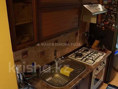 3-комнатная квартира, 77 м², 1/4 этаж, мкр Коктем-3 за 32 млн 〒 в Алматы, Бостандыкский р-н — фото 2