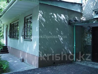 3-комнатная квартира, 77 м², 1/4 этаж, мкр Коктем-3 за 32 млн 〒 в Алматы, Бостандыкский р-н — фото 11