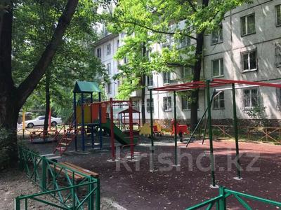 3-комнатная квартира, 77 м², 1/4 этаж, мкр Коктем-3 за 32 млн 〒 в Алматы, Бостандыкский р-н — фото 13