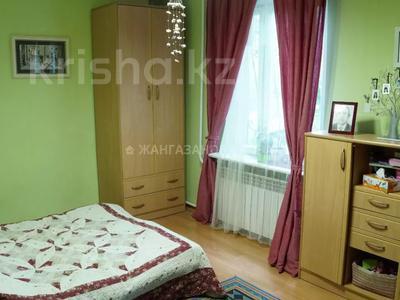 3-комнатная квартира, 77 м², 1/4 этаж, мкр Коктем-3 за 32 млн 〒 в Алматы, Бостандыкский р-н — фото 14
