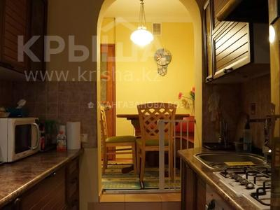 3-комнатная квартира, 77 м², 1/4 этаж, мкр Коктем-3 за 32 млн 〒 в Алматы, Бостандыкский р-н — фото 4