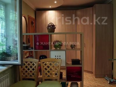 3-комнатная квартира, 77 м², 1/4 этаж, мкр Коктем-3 за 32 млн 〒 в Алматы, Бостандыкский р-н — фото 8
