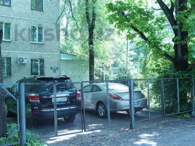 3-комнатная квартира, 77 м², 1/4 этаж, мкр Коктем-3 за 32 млн 〒 в Алматы, Бостандыкский р-н — фото 9