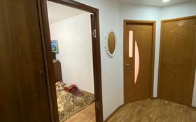 3-комнатная квартира, 58 м², 1/4 этаж, Сатпаева 15 за 15 млн 〒 в Таразе
