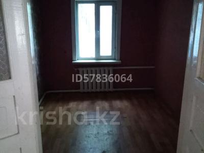 3-комнатный дом, 38 м², 2 сот., Переулок Винтера за 9 млн 〒 в Алматы — фото 9