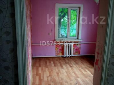 3-комнатный дом, 38 м², 2 сот., Переулок Винтера за 9 млн 〒 в Алматы — фото 10