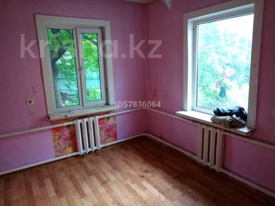 3-комнатный дом, 38 м², 2 сот., Переулок Винтера за 9 млн 〒 в Алматы — фото 4