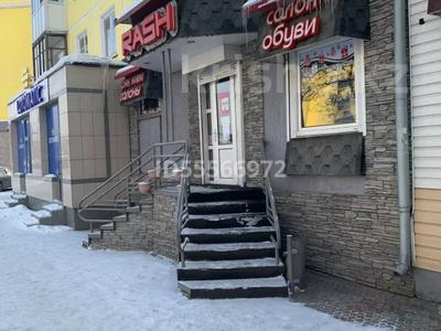 Магазин площадью 143.4 м², Пр. Ауэзова 60 за 65 млн 〒 в Усть-Каменогорске