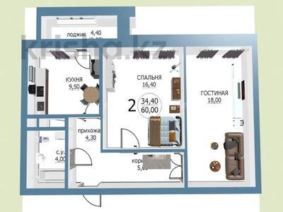 2-комнатная квартира, 60 м², Е435 — Е126 за ~ 19.3 млн 〒 в Нур-Султане (Астане), Есильский р-н