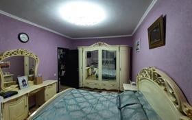 3-комнатная квартира, 83 м², 2/7 этаж, Мкр Коктем за 28 млн 〒 в Талдыкоргане