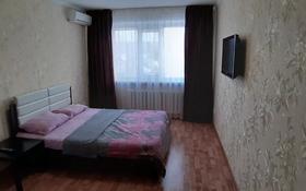 1-комнатная квартира, 35 м², 3/9 этаж посуточно, 1 Мая 272 за 5 000 〒 в Павлодаре