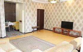 3-комнатная квартира, 110 м², 12/20 этаж посуточно, мкр Самал-2, Достык 162к6 — Ньютона за 25 000 〒 в Алматы, Медеуский р-н