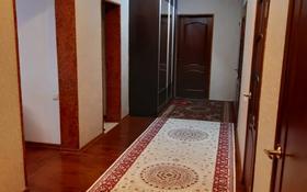 8-комнатный дом, 260 м², 12 сот., Бузыкты за 28 млн 〒 в Нур-Султане (Астане), Есильский р-н