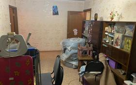 3-комнатная квартира, 62 м², 5/5 этаж, Мустафина — Торайгырова Султанмахмуда за 22.5 млн 〒 в Алматы, Бостандыкский р-н