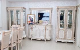 4-комнатная квартира, 160 м², 4/22 этаж, Бухар жырау 27/5а за 139 млн 〒 в Алматы, Бостандыкский р-н