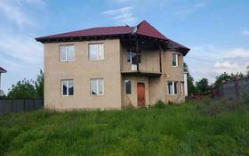 4-комнатный дом, 219 м², 8 сот., Утеген батыра за 16.5 млн 〒 в Каскелене