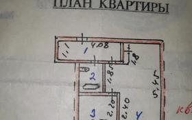 1-комнатная квартира, 30 м², 4/4 этаж помесячно, улица А. Жангельдина 26 — Бейбитшилик за 85 000 〒 в Нур-Султане (Астана), Сарыарка р-н