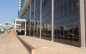 Магазин площадью 430 м², проспект Назарбаева за 2.5 млн 〒 в Алматы, Медеуский р-н