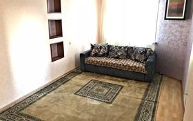 2-комнатная квартира, 60 м², 2/12 этаж посуточно, Пригородный, Сыганак 7 — Кабанбай батыр за 7 500 〒 в Нур-Султане (Астана), Есиль р-н