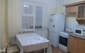 1-комнатная квартира, 40 м², 6/9 этаж посуточно, мкр Кунаева за 5 000 〒 в Уральске, мкр Кунаева