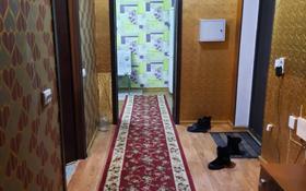 2-комнатная квартира, 67 м², 1/9 этаж помесячно, Каратал 14в — Каратал за 100 000 〒 в Талдыкоргане