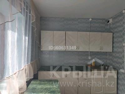 1-комнатная квартира, 18 м², 2/2 этаж, Абая 67 — Толстого за 2.7 млн 〒 в Костанае