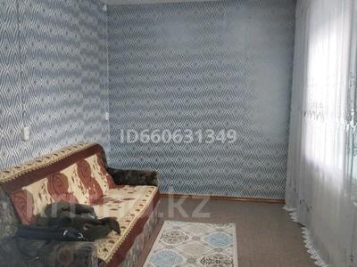 1-комнатная квартира, 18 м², 2/2 этаж, Абая 67 — Толстого за 2.7 млн 〒 в Костанае — фото 2