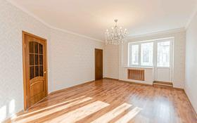 2-комнатная квартира, 71 м², 2/4 этаж, проспект Женис 17А за 22 млн 〒 в Нур-Султане (Астана), Сарыарка р-н