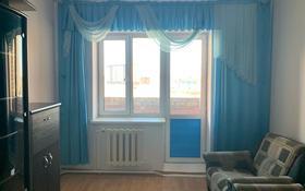 1-комнатная квартира, 47 м², 1/5 этаж помесячно, проспект Есенберлина 4/2 за 60 000 〒 в Усть-Каменогорске