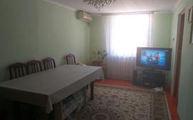 4-комнатный дом, 60 м², 2 сот., Тасбогет, ул.Шукурова 43 за 5.5 млн 〒 в