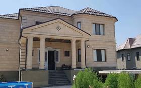 10-комнатный дом, 700 м², 10 сот., улица Шаяхметова за 160 млн 〒 в Шымкенте, Каратауский р-н