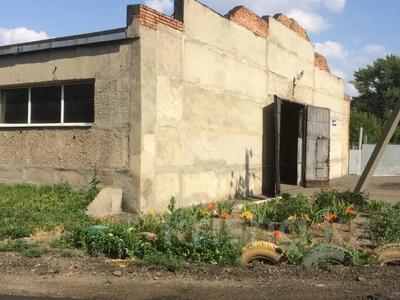 Промбаза 35 соток, Авроры за 82 млн 〒 в Усть-Каменогорске