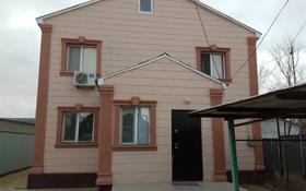 6-комнатный дом, 160 м², 8 сот., Наубетова 30 за 30 млн 〒 в Атырау