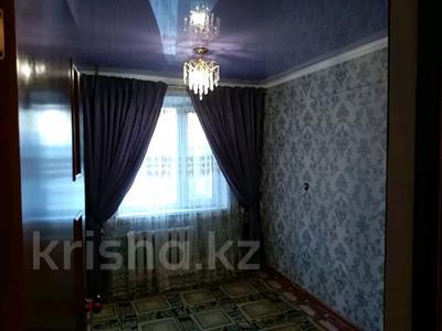 4-комнатная квартира, 57 м², 2/5 этаж, Титов 8/27 за 5 млн 〒 в