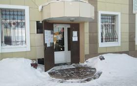 Магазин площадью 357 м², Пролетарская за 52 млн 〒 в Щучинске