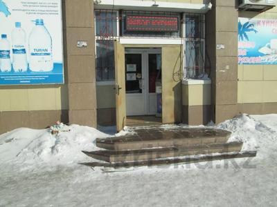 Магазин площадью 357 м², Пролетарская за 52 млн 〒 в Щучинске — фото 5