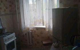 1-комнатная квартира, 28.6 м², 4/5 этаж, 4-й микрорайон 68 — Димитрова за 3.9 млн 〒 в Темиртау