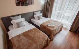 1-комнатная квартира, 51 м², 5/14 этаж посуточно, Кожабекова 17 за 14 900 〒 в Алматы, Бостандыкский р-н