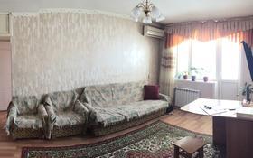 3-комнатная квартира, 58 м², 5/5 этаж, Ломоносова 24 за 13.5 млн 〒 в Семее