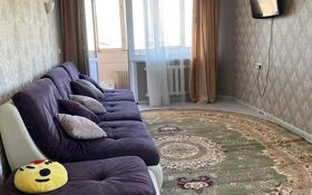 3-комнатная квартира, 69.9 м², 7/10 этаж, Сатыбалдина 4 за 19.5 млн 〒 в Караганде, Казыбек би р-н