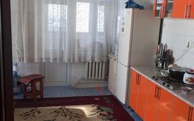 5-комнатная квартира, 175 м², 8/12 этаж, Назарбаева 76 за ~ 46.7 млн 〒 в Талдыкоргане
